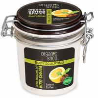 Organic Shop Aktywnie modelujący krem do ciała na dzień Kawa Cytrynowa,350 ml