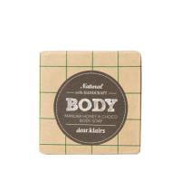 Klairs Hanuka Honey & Choco Body Soap