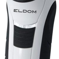 Eldom G47 Golarka