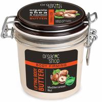 Organic Shop Liftingujące Masło do ciała Orzech Śródziemnomorski,350 ml