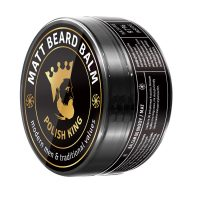 Polish King Produkty do brody  Stylizujący balsam do brody 100.0 ml